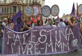 Até que Palestina seja livre!
