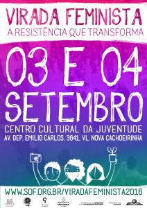 virada-2016-cartaz02