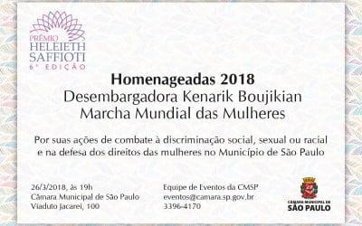 Marcha Mundial das Mulheres e Kenarik Boujikian homenageadas na Câmara