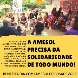PRECISAMOS DA AJUDA DE TODO MUNDO! (2)